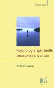 Psychologie spirituelle, Introduction à la 4ème voie